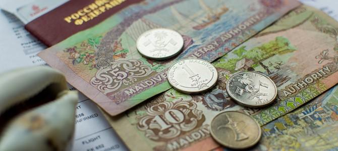 Обмен валюты, банкоматы и пластиковые карты на Мальдивах