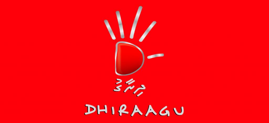 Dhiraagu - первая и главная телекоммуникационная компания Мальдив