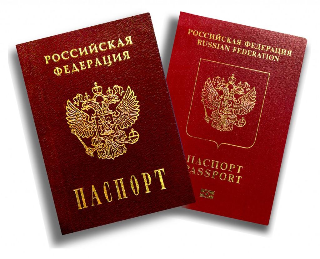 Требования к паспорту