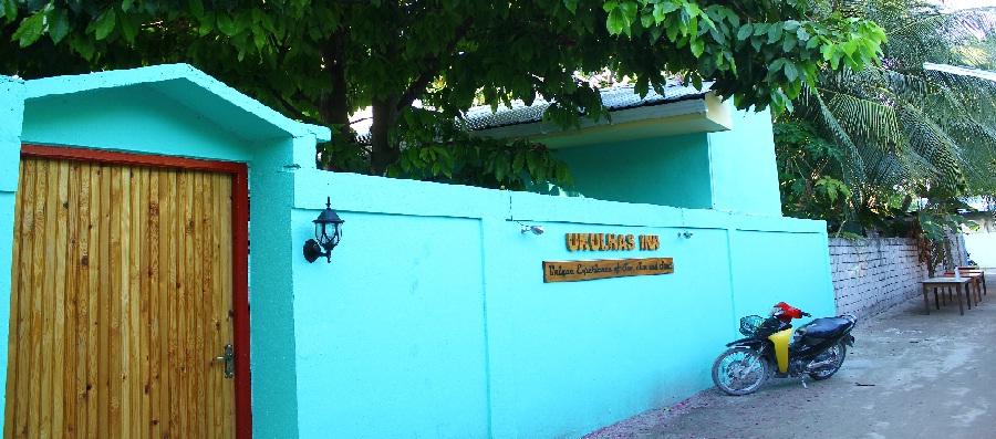 Ukulhas_гостевой дом